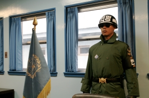 jsa dmz south korea
